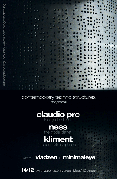 Contemporary-techno-structures-dec-2013-sc600